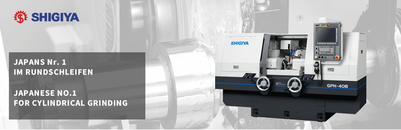 Shigiya Machinery Works - Banner